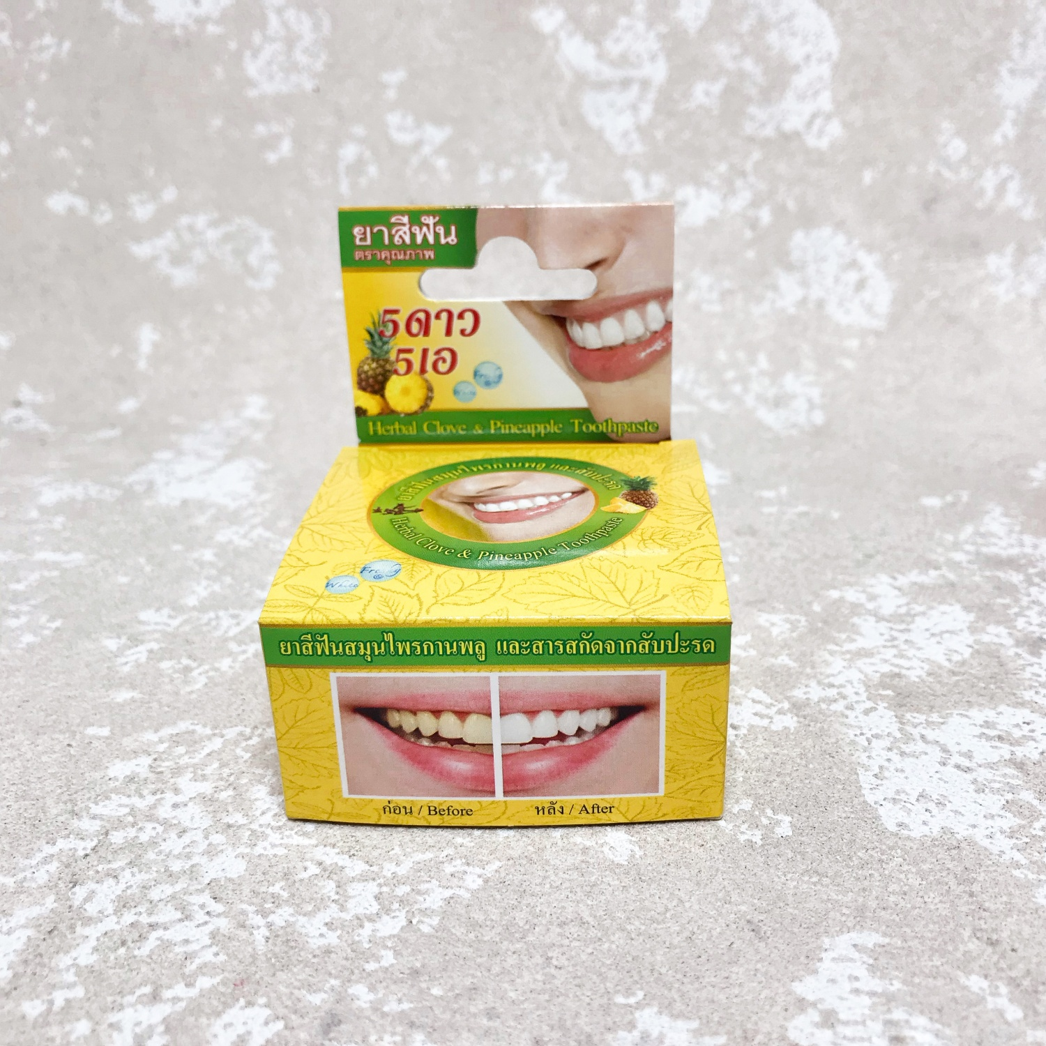 Herbal Clove Toothpaste_Ananas