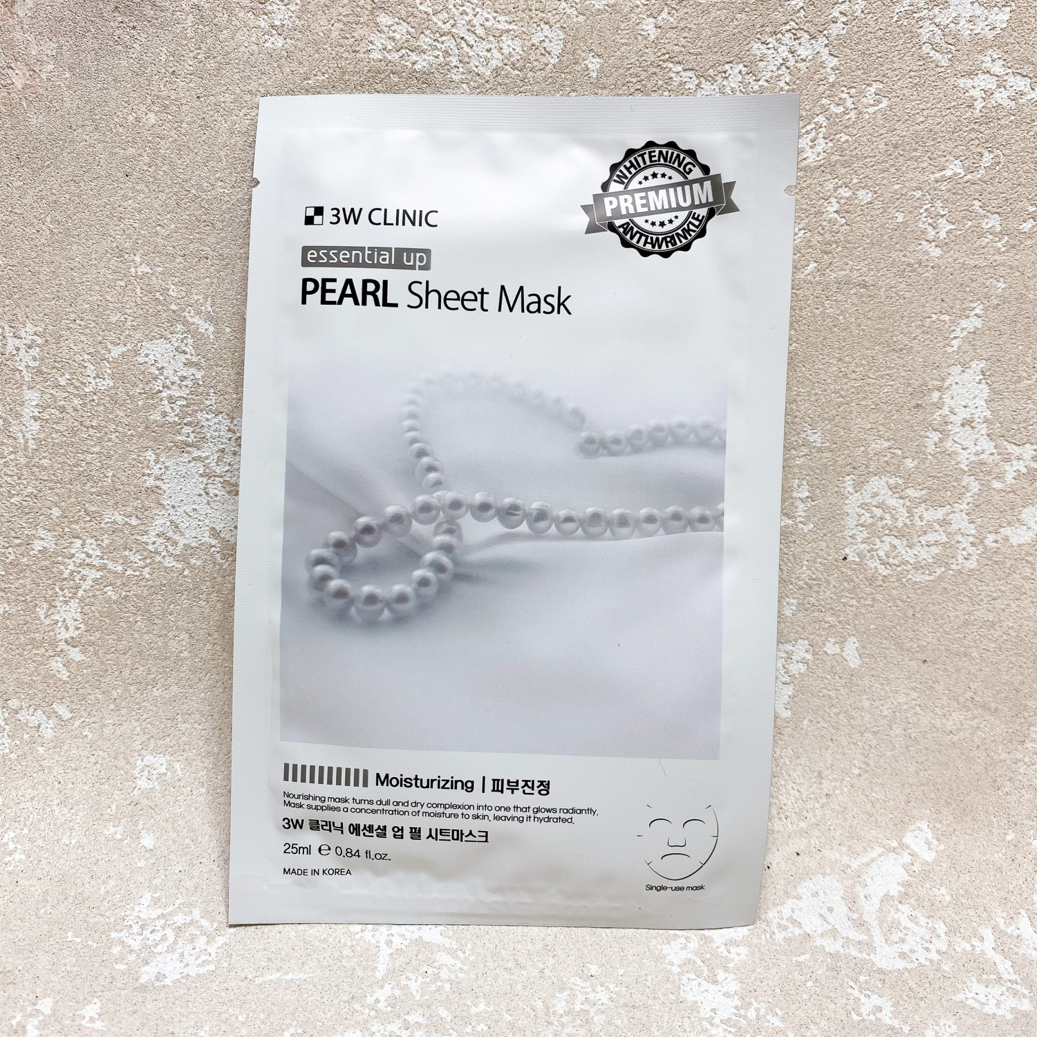 3W Clinic Essential Up Pearl Sheet Mask