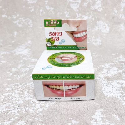 Herbal Clove Toothpaste_Coconut