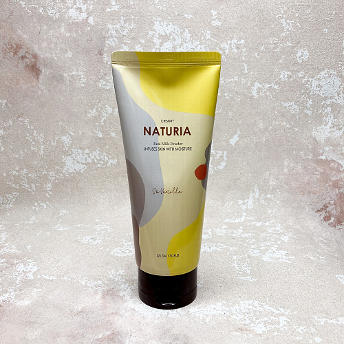 Naturia Creamy Oil Salt Scrub So Vanila